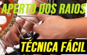 Técnica Fácil: Como apertar os raios de uma moto de offroad? thumbnail