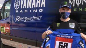 Dakar: Jamie McCanney e Yamaha terminam contrato thumbnail